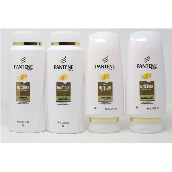 FOUR BOTTLES OF PANTENE HAIR PRODUCTS