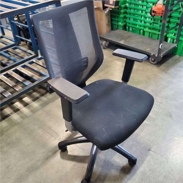 BLACK GAS LIFT LUMBAR BACK SUPPORT EXECUTIVE OFFICE CHAIR