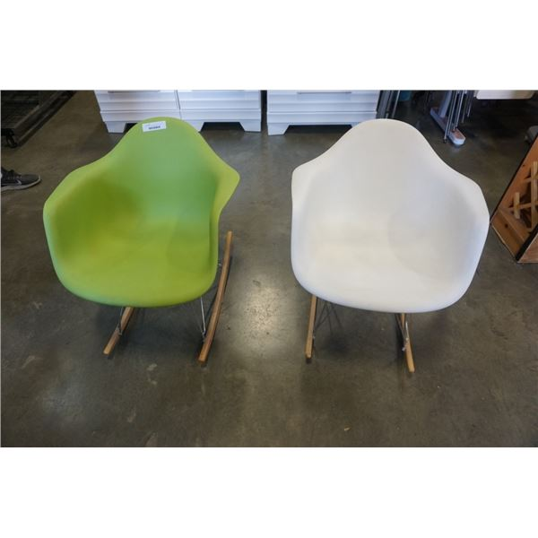 2 EAMES STYLE ROCKING BUCKET SEAT CHAIR - YOUTH SIZE