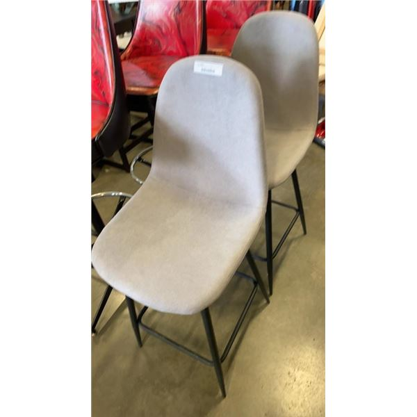 PAIR OF AS NEW 26 INCH COUNTER HEIGHT STOOLS - GREY WITH BLACK LEGS