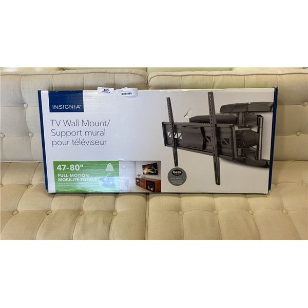 """INSIGNIA 47""""-80"""" FULL MOTION WALL MOUNT"""
