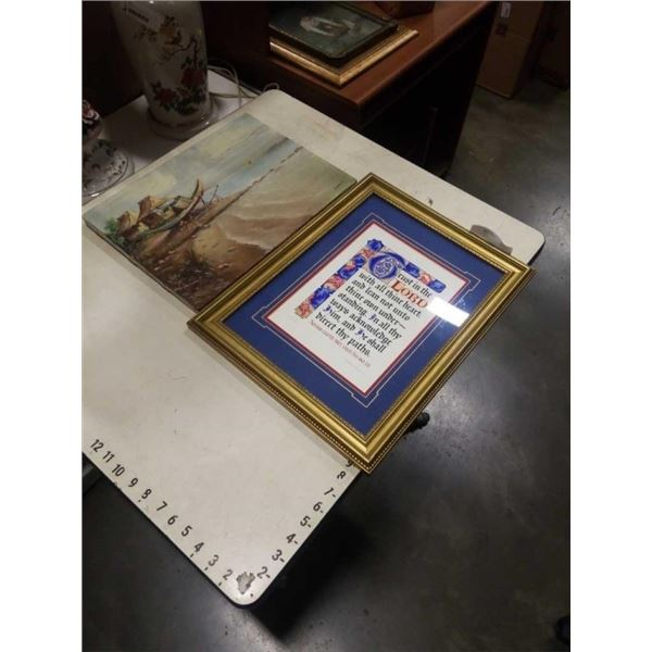 LIMITED EDITION MANUSCRPTURE AND 1971 PAINTING ON CANVAS