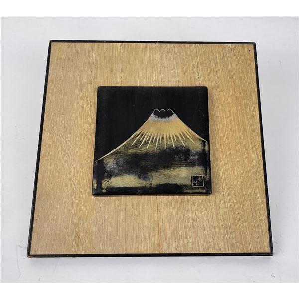 Antique Japanese Metal Engraving Volcano