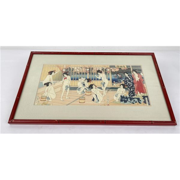 Utagawa Kunisada III Woodblock Print