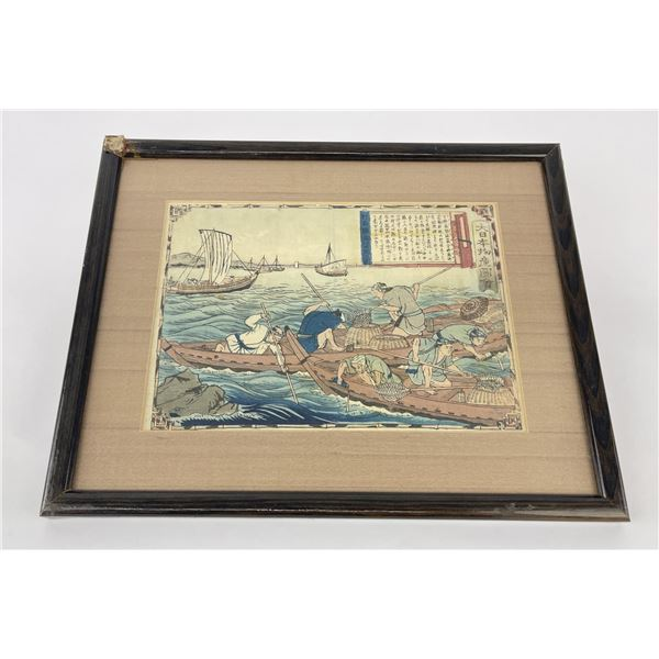 Utagawa Hiroshige III Fishing Woodblock Print