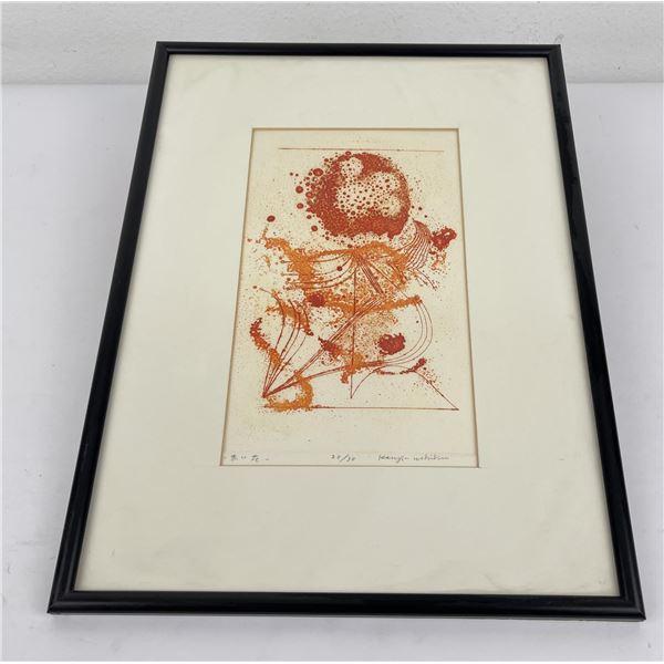 Kenji Ushiku Japanese Woodblock Print Engraving