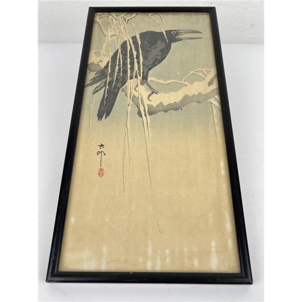 Ikeda Koson Blackbird in snow Woodblock Print