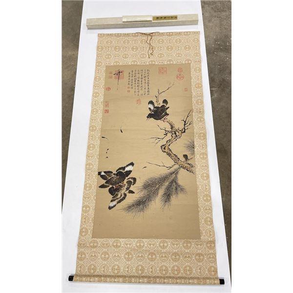 Chinese Woodblock Scroll Print