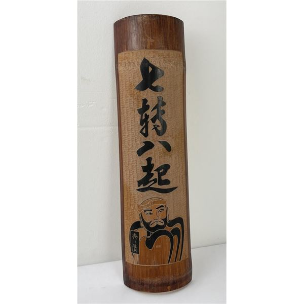 Japanese Carved Bamboo Roof Tile