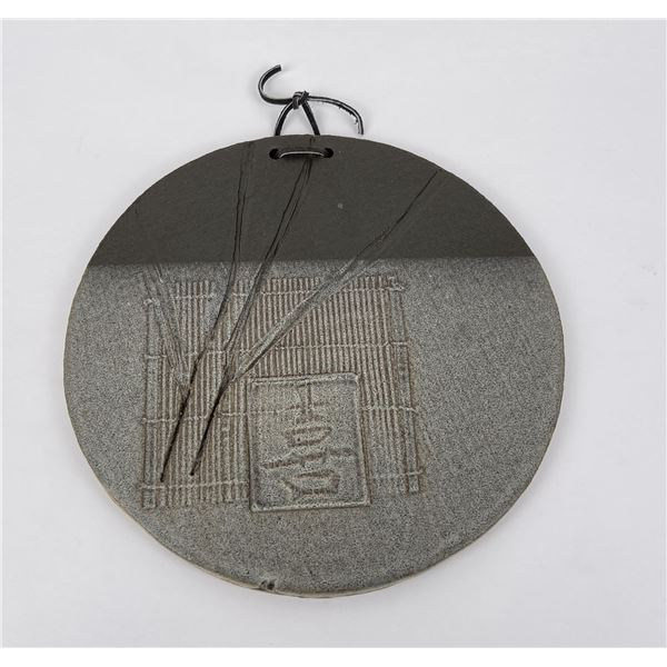 Studio Pottery Japanese Wall Charger