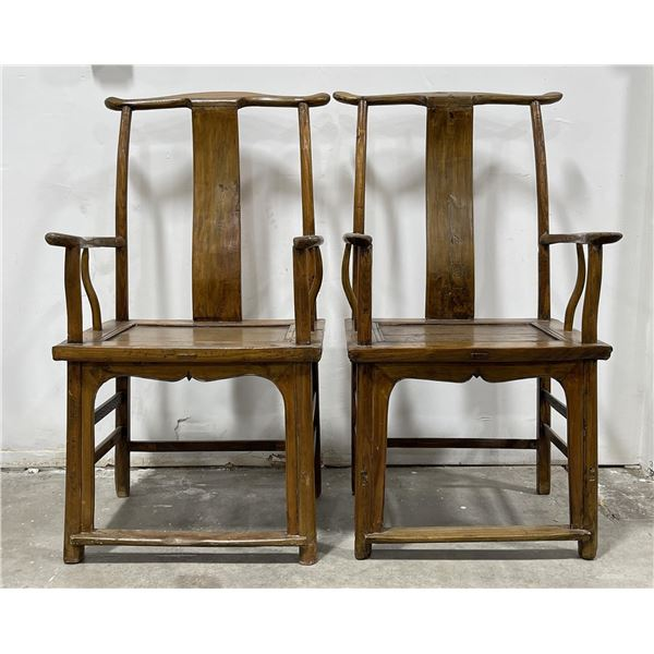 Antique Chinese Wood Official's Hat Chairs