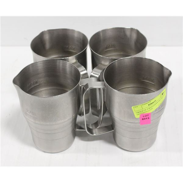 GROUP OF 4 WOODMAX HD 18/8 S/S FROTHING CUPS