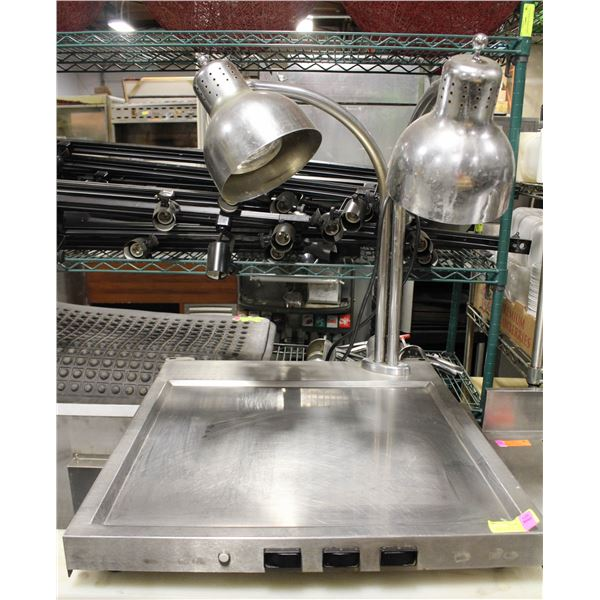 CARVING STATION W/ 2 HEAT LAMPS STAINLESS STEEL