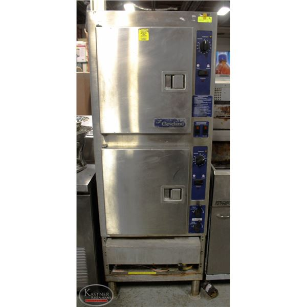 DOUBLE CLEVELAND PROPANE STEAMER
