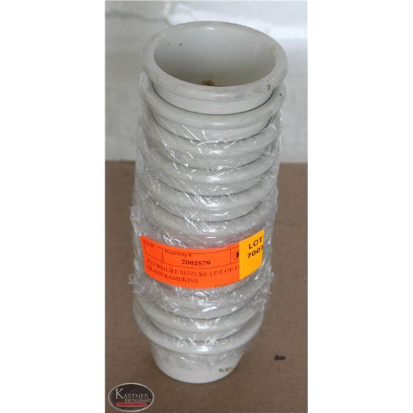 K13 BAILIFF SEIZURE:LOT OF 11 GLASS RAMEKINS