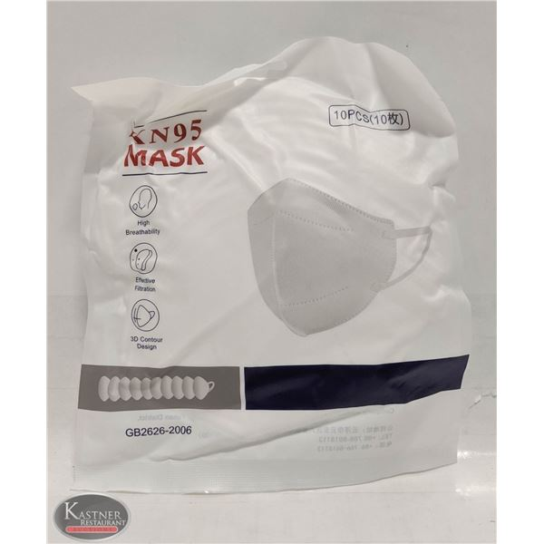 PACK OF 10 KN95 MASKS - 4 PLY
