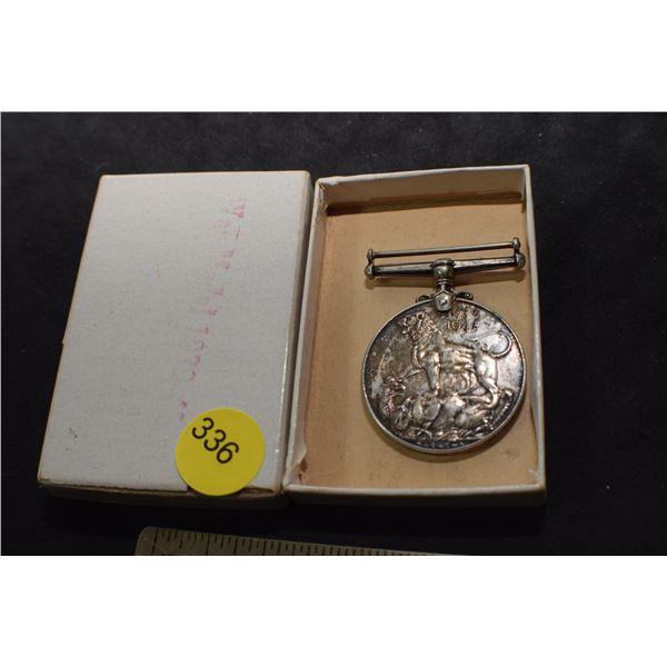 British Sterling WW II medal