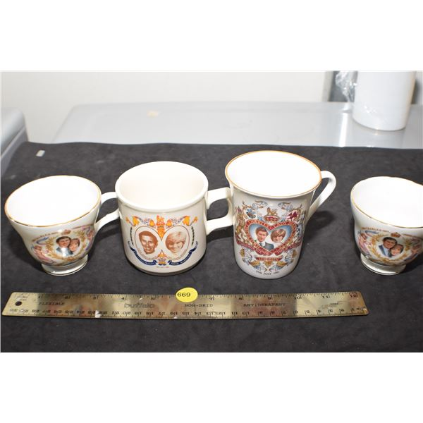 Charles & Lady Dianna cups