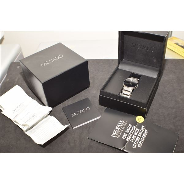 Estate Movado Sapphire NOS watch, never used, purchase 2014, battery would be dead, back never remov