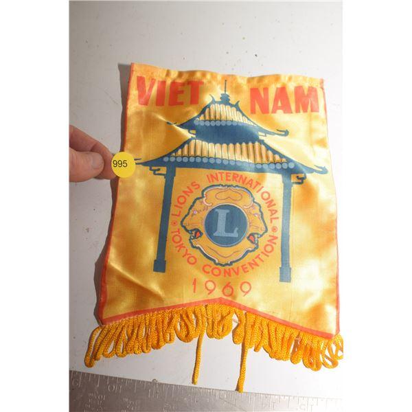 Vietnam Lions Pennant