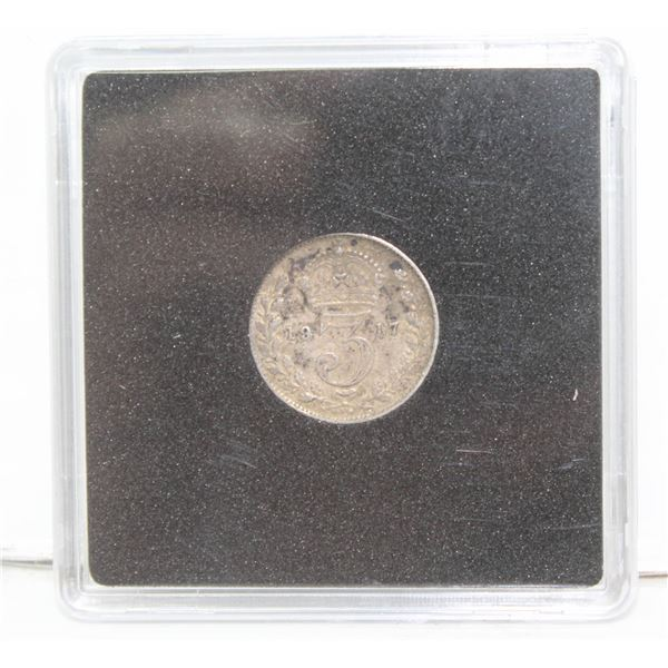 1917 WW1 ISSUE BRITISH SILVER 3 PENCE
