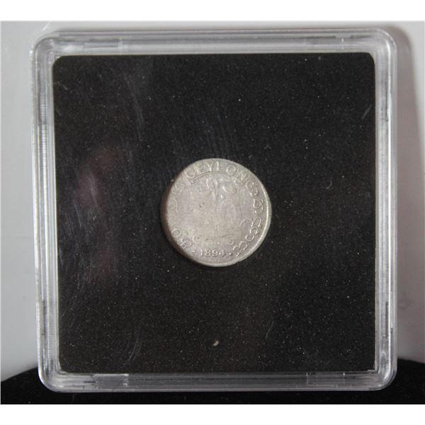 1894 VICTORIAN SILVER 10 CENT FROM CEYLON
