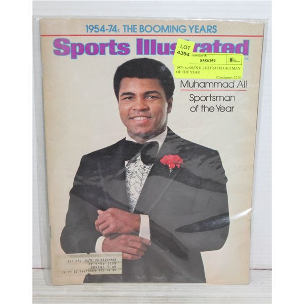 1974 SPORTS ILLUSTRATED ALI MAN OF THE YEAR