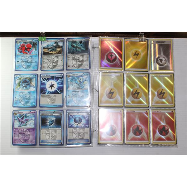 26 RARE AND HOLOS POKEMON CARDS COLLECTION