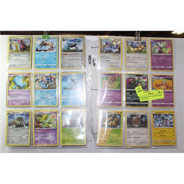 27 X RARE ONLY POKEMON CARDS STAR RARES
