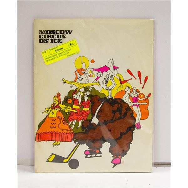1970 MOSCOW CIRCUS ON ICE PROGRAM 1ST IN CANADA