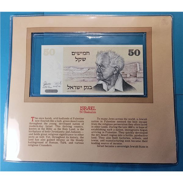 13) 1978 ISRAEL 50 SHEKALIM BANKNOTE