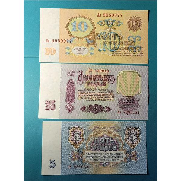 8) 3 1961 RUSSIAN BANKNOTES