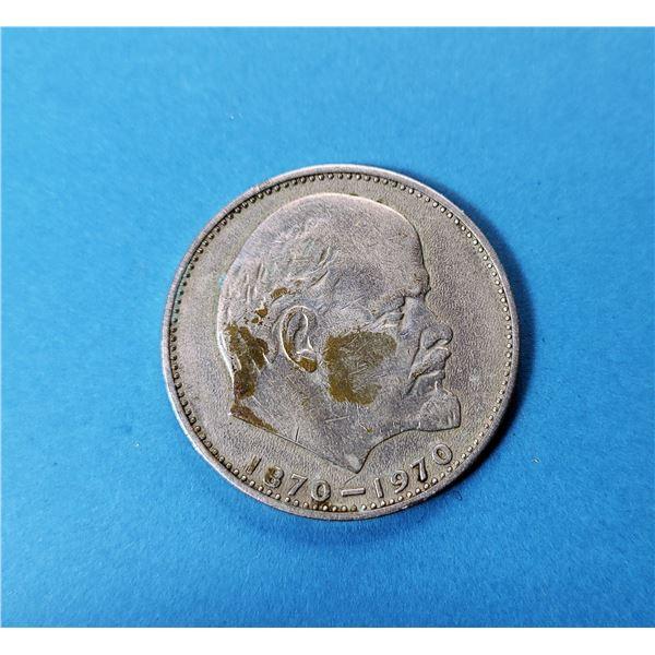 16) 1870-1970 1 RUBLE COIN ANNIVERSARY