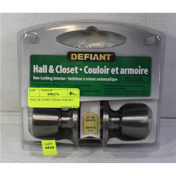 HALL & CLOSET DOOR LOCK SET