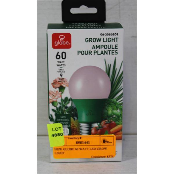 NEW GLOBE 60 WATT LED GROW LIGHT