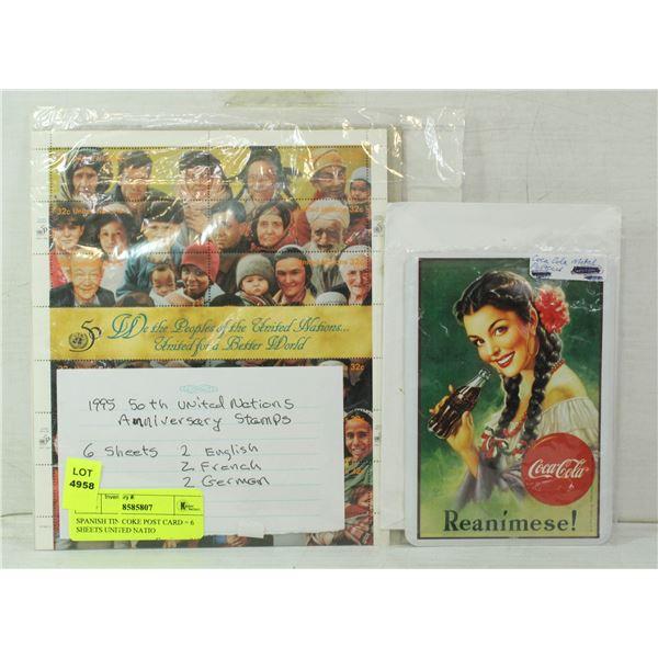SPANISH TIN COKE POST CARD = 6 SHEETS UNITED NATIO