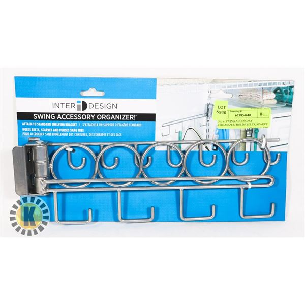 NEW SWING ACCESSORY ORGANIZER, HOLDS BELTS, SCARVE