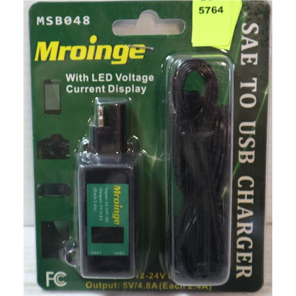 SAE TO USB CHARGER W LED VOLTAGE CURRENT DISPLAY