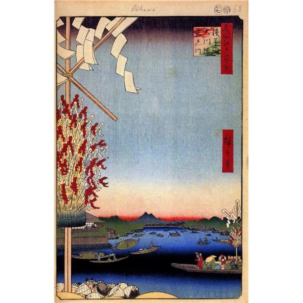 Hiroshige Asakusa River