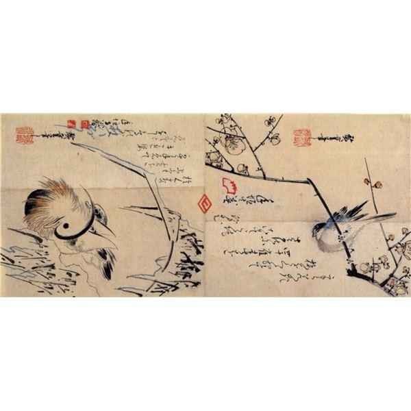 Hiroshige Titmouse on a Peach Branch