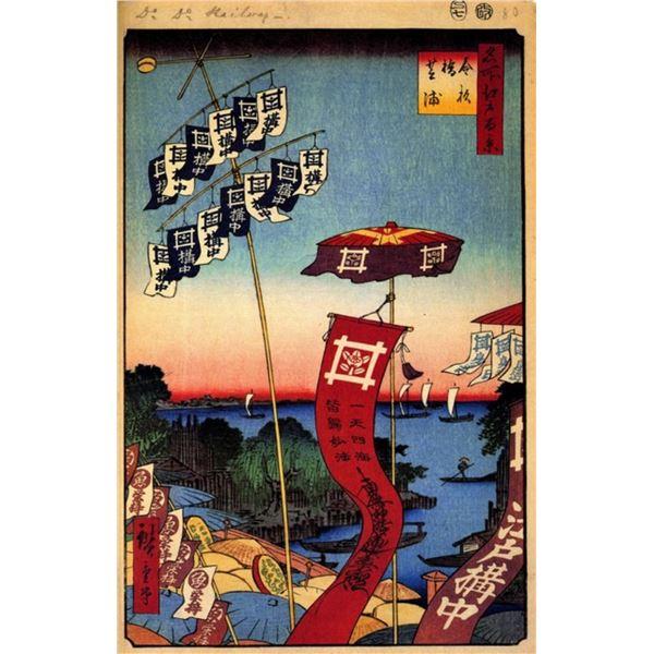 Hiroshige  - Kanasugi Bridge