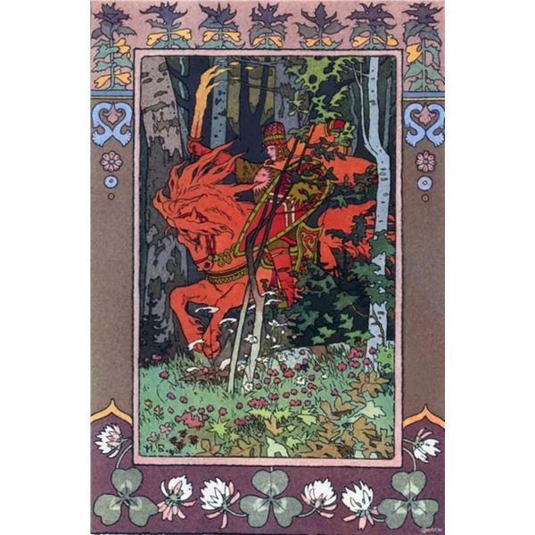 Fantasy Poster 6