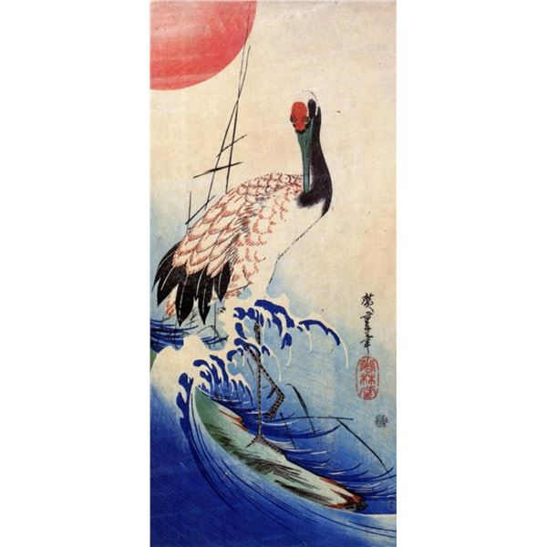 Hiroshige  Crane and Rising Sun