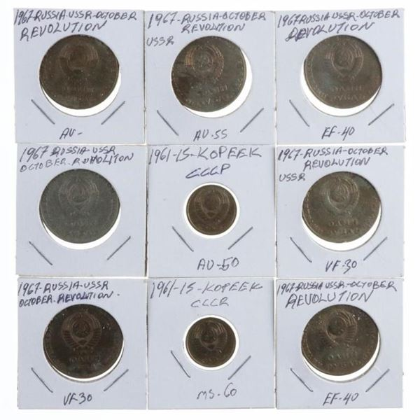 Estate Group of 9 Coins of Russia