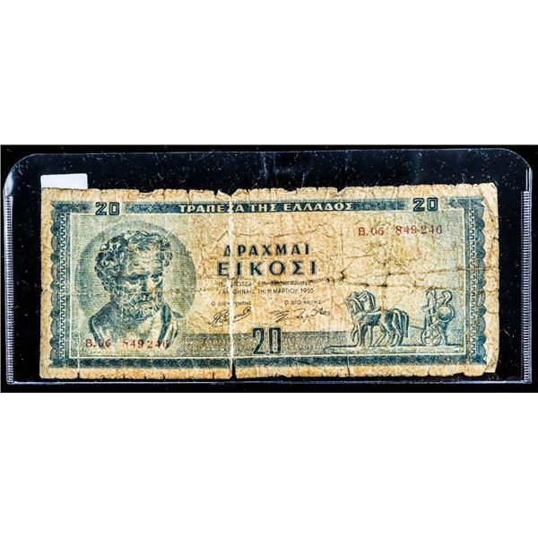 1955 Greece 20 DRACH Rare