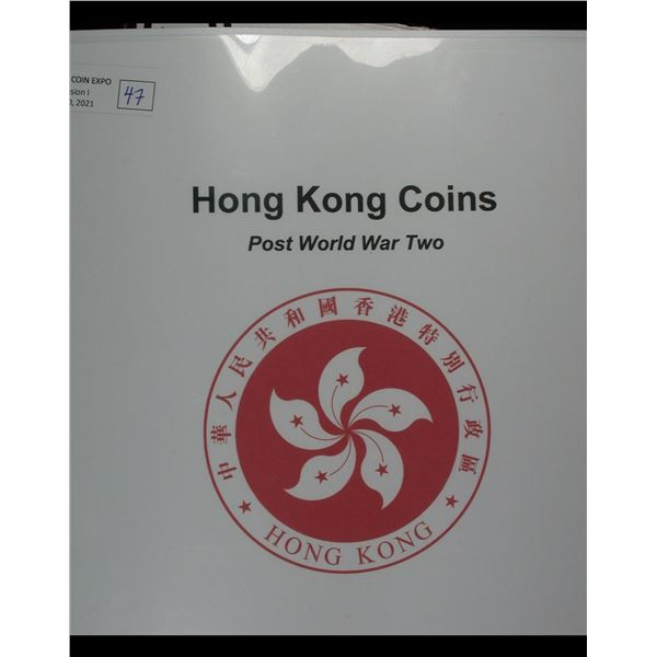 Hong Kong Collection of 103 Coins, Post WWII