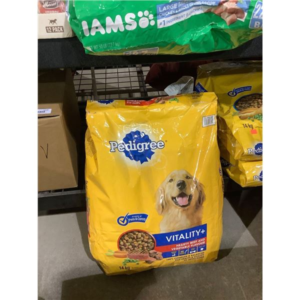 Pedigree Vitality Plus Hearty Beef and Vegetable Flavor Adult Dog Food (14kg)
