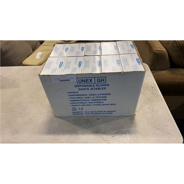 Box of new unpowdered disposable gloves Size small