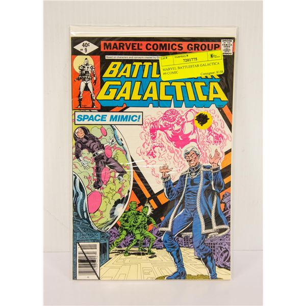 MARVEL BATTLESTAR GALACTICA #9 COMIC