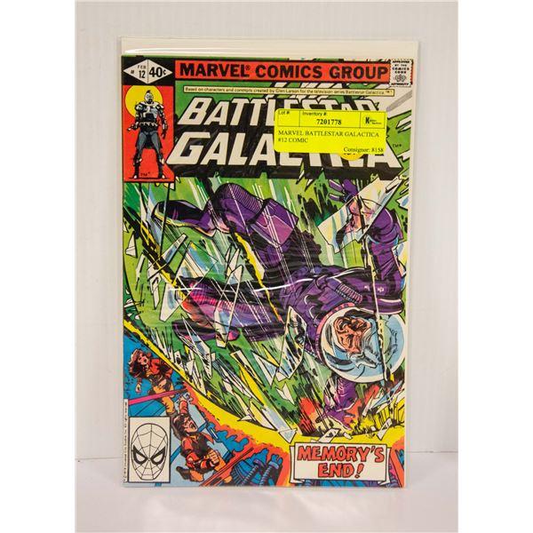 MARVEL BATTLESTAR GALACTICA #12 COMIC